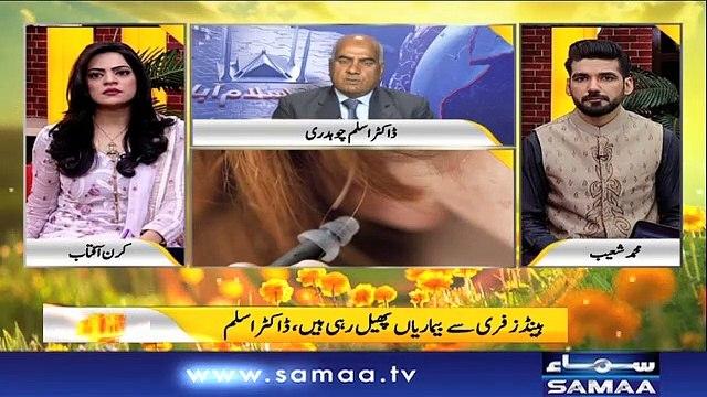 Naya Din | SAMAA TV | 15 March 2019