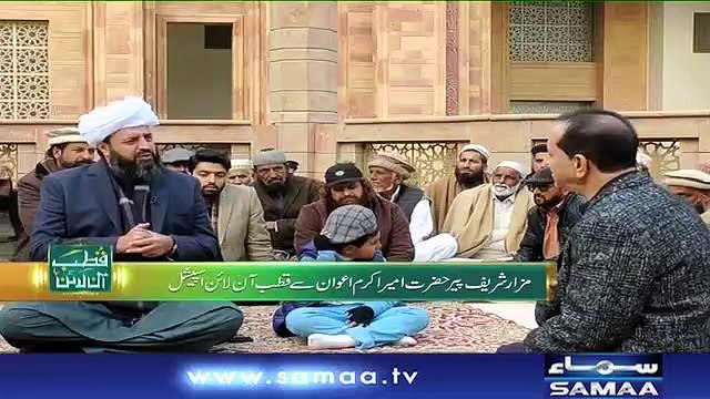 Qutb Online | SAMAA TV | Bilal Qutb | March 15, 2019