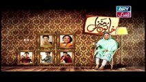 Khatoon Manzil Last Episode - on ARY Zindagi in High Quality 14th March 2019