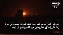 إسرائيل تشنّ غارات في غزة رداً على إطلاق صاروخين من القطاع