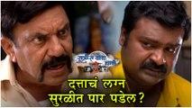Ratris Khel Chale 2 | अण्णांपुढे दत्ताचं काही चालेल का? | Episode Update | Zee Marathi