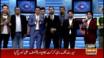 Har Lamha Purjosh | Waseem Badami | PSL4 | 17 March 2019