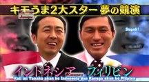 Haruka muncul di TV Jepang bersama komedian Tanaka