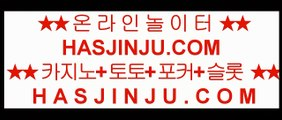 ✅와와게임✅ ✨ 워터프론트     https://www.hasjinju.com  워터프론트  -  마이다스카지노 ✨ ✅와와게임✅