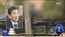 김학의, 소환 불응…'차명폰' 4개 사용했다