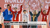 South Korea's Park Ha-eun wins first ever gold medal in Special Olympics World Games