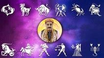 साप्ताहिक राशिफल (18 March to 24 March) Weekly Horoscope as per Astrology | Boldsky