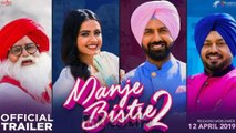 Manje Bistre 2 - Trailer _ Gippy Grewal _ Simi Chahal _ New