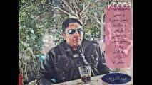 #! - Oum Kalthoum - Agda Olqak #!