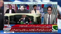 Breaking Views with Malick - 16th March 2019