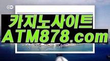 태양성카지노☆tts332、CㅇM☆바카라폰배팅소개태양성카지노☆tts332、CㅇM☆바카라폰배팅소개
