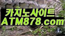 해외카지노사이트≪TTS332、CㅇM≫엑스오카지노 해외카지노사이트≪TTS332、CㅇM≫엑스오카지노