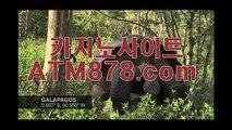 라이브카지노주소((stk424。COM))블랙잭게임싸이트 라이브카지노주소((stk424。COM))블랙잭게임싸이트