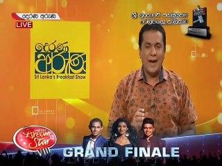 Derana Aruna 17/03/2019