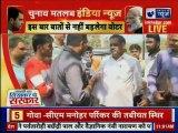 Lok Sabha Election 2019, Mumbai: Public Reaction on next PM, PM Narendra Modi vs Rahul Gandhi