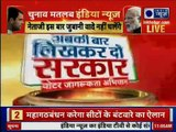 Lok Sabha Election 2019, Patna: Public Reaction on next PM, PM Narendra Modi vs Rahul Gandhi