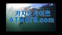 라이브바카라사이트게임《《STK424、coM》》맥스바카라싸이트 라이브바카라사이트게임《《STK424、coM》》맥스바카라싸이트