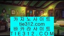 ✅먹튀검색기✅    먹검 / / 먹튀검색기 / / 마이다스카지노 tie312.com   먹검 / / 먹튀검색기 / / 마이다스카지노    ✅먹튀검색기✅
