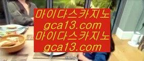 PC세븐포커  ✅클락 호텔      https://www.hasjinju.com  클락카지노 - 마카티카지노 - 태국카지노✅  PC세븐포커