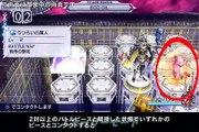 Dissidia Final Fantasy - Historia