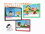 Snoopy DS: Let's Go Meet Snoopy and his Friends - TGS