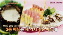 (Indo sub)  Travel The World On Exo's Ladder S2 Ep 21-23
