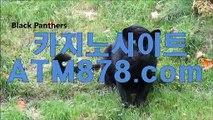 온라인카지노싸이트≪TTS332、CㅇM≫예스카지노주소 온라인카지노싸이트≪TTS332、CㅇM≫예스카지노주소