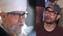 Aamir Khan to play SIKH in his upcoming film Lal Singh Chaddha | FilmiBeat
