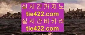 바카라실시간  ✅정선카지노 }} ◐ gca13.com ◐ {{  정선카지노 ◐ 오리엔탈카지노 ◐ 실시간카지노✅  바카라실시간