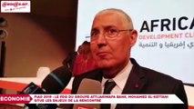 FIAD 2019 : Le PDG du groupe Attijariwafa bank, Mohamed El-Kettani situe les enjeux de la rencontre