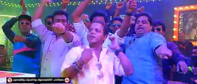 Sunday Holiday (2017) Malayalam Original DVDRip x264 ESubs Movie Part 2