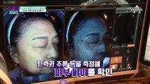 김혜연 母 나이와 함께 얼굴형도 변했다?! 원인은 바로 '콜라겐'!