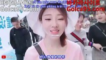 부자되는법☆(Θ【 golca95.com 】Θ) -온라인바카라 온라인카지노 마이다스카지노 바카라추천☆부자되는법