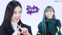 (ENG sub) What does this woman, who looks like an artist, do? [Ten Puzzle] 예술가 포스 제대로 풍기는 이 여자의 대반전 직업은 [텐퍼즐]