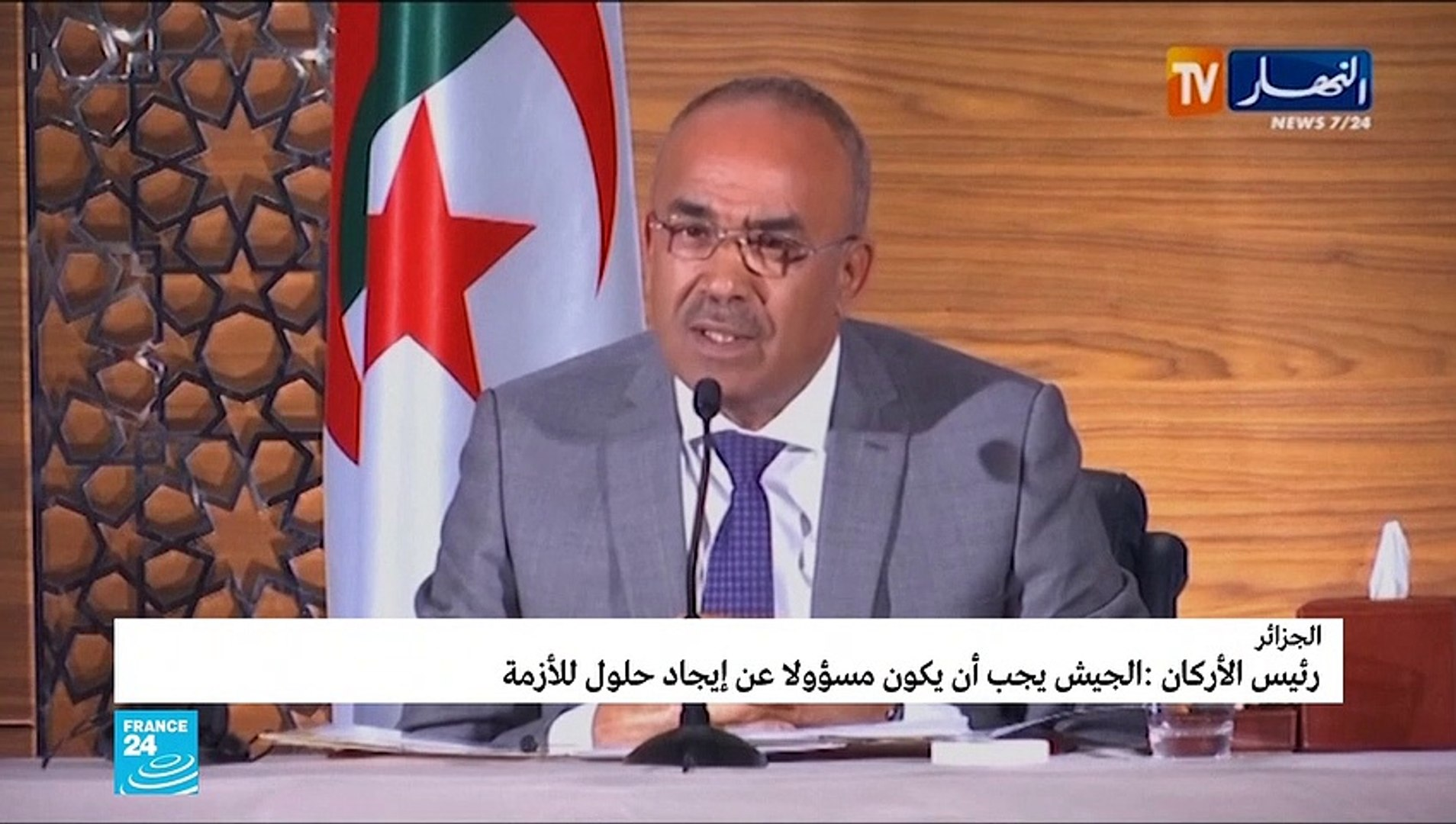 20190318- الجزائر OOV