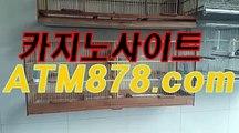 생방송바카라게임┚《tts332.coM》⇒생방송바카라게임
