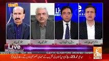 Agar Nawaz Sharif Aur Zardari Sahab Ikhatte Hote Hain To Kis Had Tak Honge Aur Impact Kia Hoga.. Nazir Laghari Response