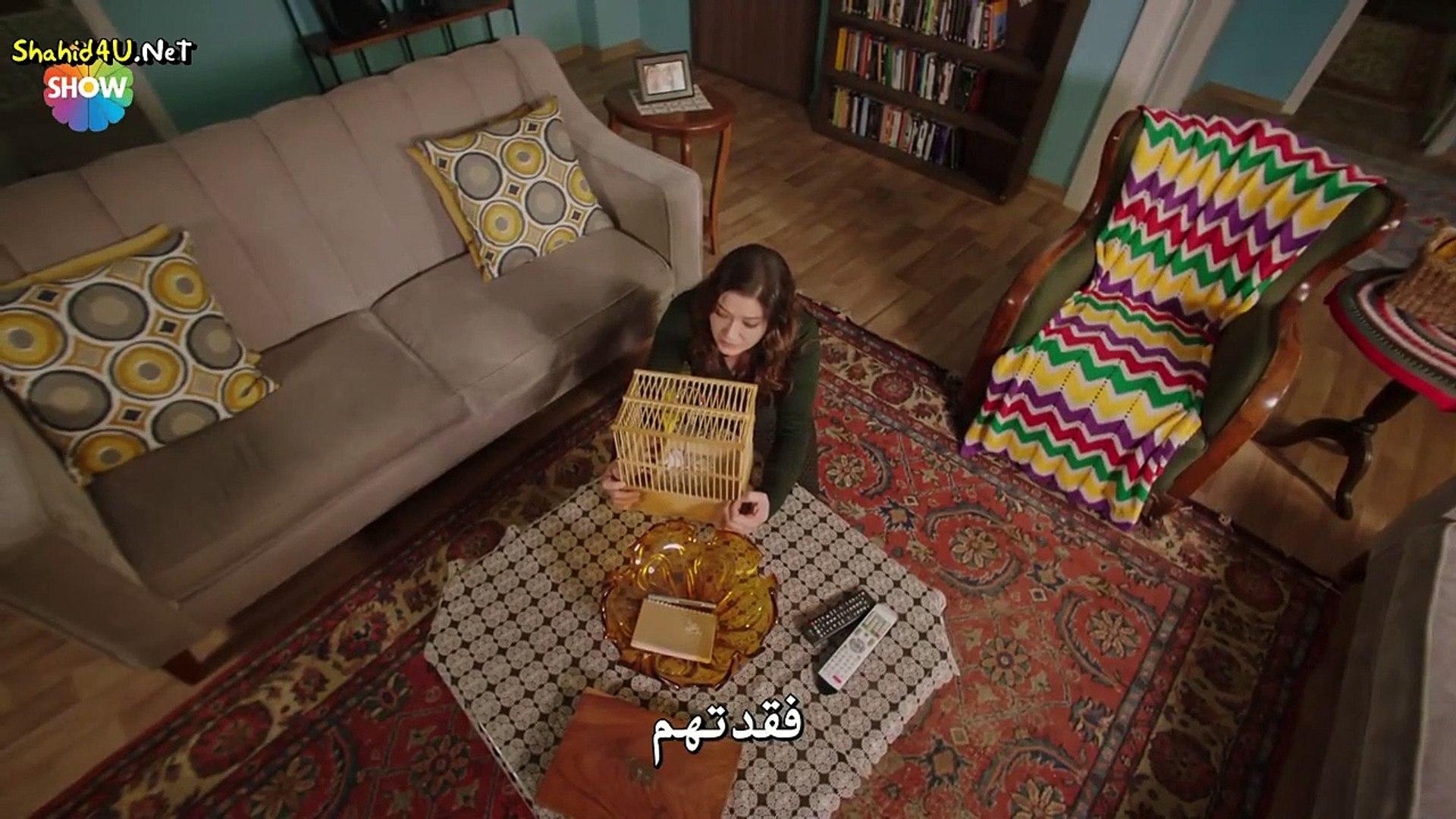 حريم السلطان جزء 4 حلقة 1