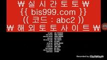 실시간토토  bis999.com 코드 --> abc2  실시간토토   실시간토토  bis999.com 코드 --> abc2  실시간토토   실시간토토  bis999.com 코드 --> abc2  실시간토토   실시간토토  bis999.com 코드 --> abc2  실시간토토  COD토토호텔  bis999.com 코드 -->> [[ abc2 ]]  COD토토호텔   COD토토호텔  bis999.com 코