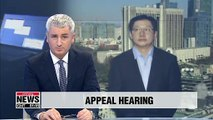 Gyeongsangnam-do Province Governor Kim Kyoung-soo to appeal in court for first appeal hearing