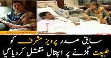 Former President Pervez Musharraf shifted to hospital in Dubai