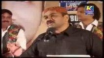 Ahmed Mughal - Muqadar Mai Dard Likhyal Ahin - Sindhi Hit Songs