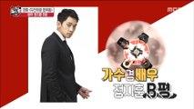 [HOT]  ACTOR JUNG JI-HOON  ,섹션 TV 20190318