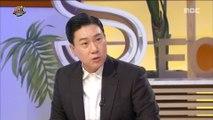 [HOT] JUNG JOONYOUNG, SEUNGRI controversy, 섹션 TV 20190318