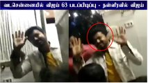 Thalapathy 63 Fan Moments in North Chennai | Thalapathy 63 | ThalapathyVijay