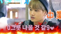 Travel The World on EXO's Ladder S2 E42