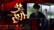 Hẹn Nhau Ngày Mai Tập 15 - hẹn nhau ngày mai tập 16 - Phim Đài Loan - THVL1 Lồng Tiếng - Phim Hen Nhau Ngay Mai Tap 15