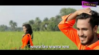 Bangla New Whatapp status 2019