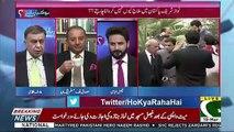 Shahbaz Sharif,Hamza Shahbaz Ye Shikwa Kartay Nazar Arahay Hain Kay Hamein Nawaz Sharif Say Mulaqat ..-Faisal Abbasi To Arif Nizami