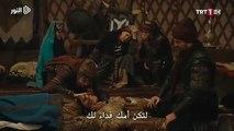 قيامة أرطغرل الجزء الخامس الحلقة 141 القسم 3 الثالث مترجم